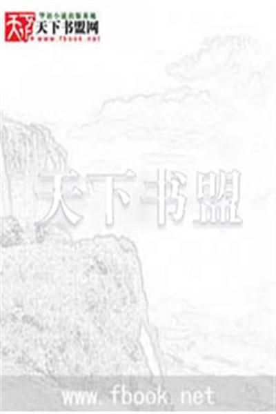 楚留香新傳——蝙蝠傳奇(上)